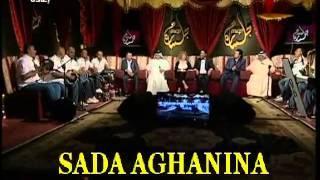 رعد الناصري افز بليل ردح MCPجلسات