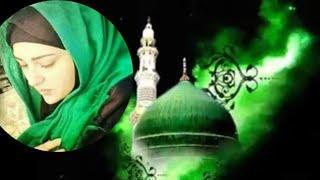 لطميات استشهاد النبي محمد (ص) من بعدك الدم ينسفح ياطه يااول جرح _ الرادود الميرزا محمد الخياط