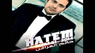 Hatem Aliraqi ... Ya Habibi Khalohom | حاتم العراقي  ... يا حبيبي خلهم