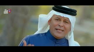رعد الناصري - مليت (حصرياً)   Ra3ad Al Nasri - Maliat (Exclosive)
