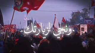 كرومات حسينيه - قصائد محرم